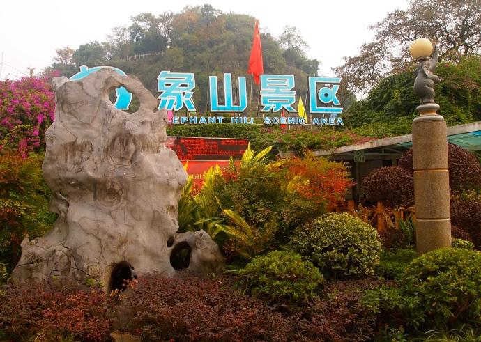 Elephant Hill Park