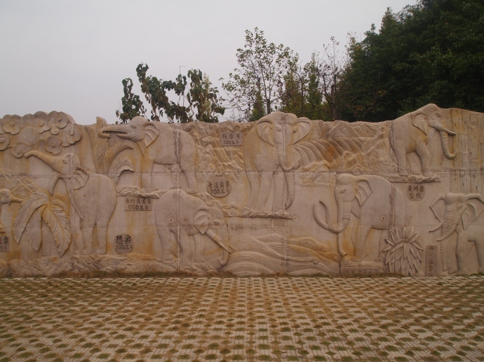 elephant relief sculpture