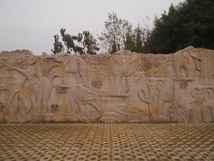 elephant relief sculpture