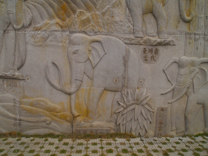 Close up of elephant sculpture
