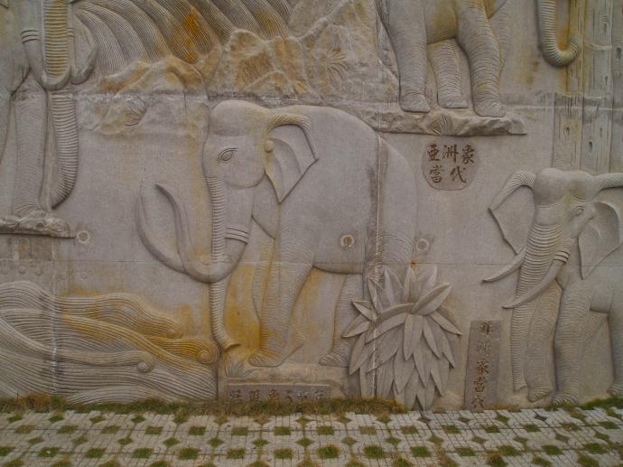 Close up of elephant sculpture