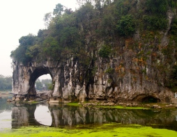Elephant Hill Park in Guilin