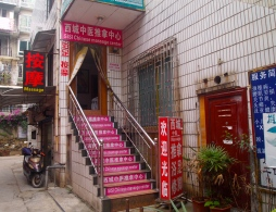 Chinese massage place in Guilin