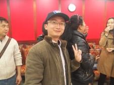 Li Ji