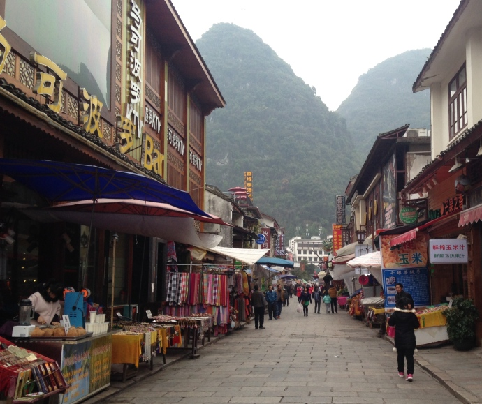 Streets of Yangshuo