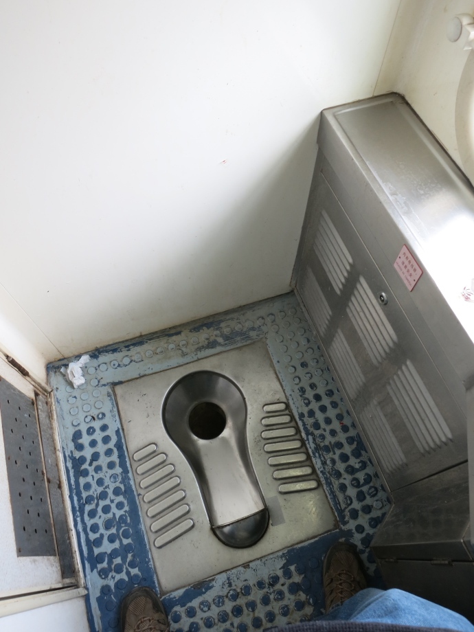 The squat toilet on the train - photo by Mike