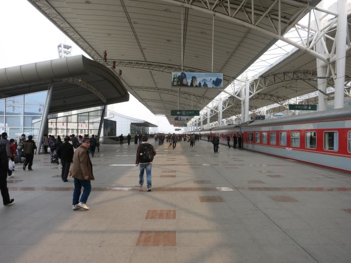 the train station at Zhangjiajie - photo by Mike