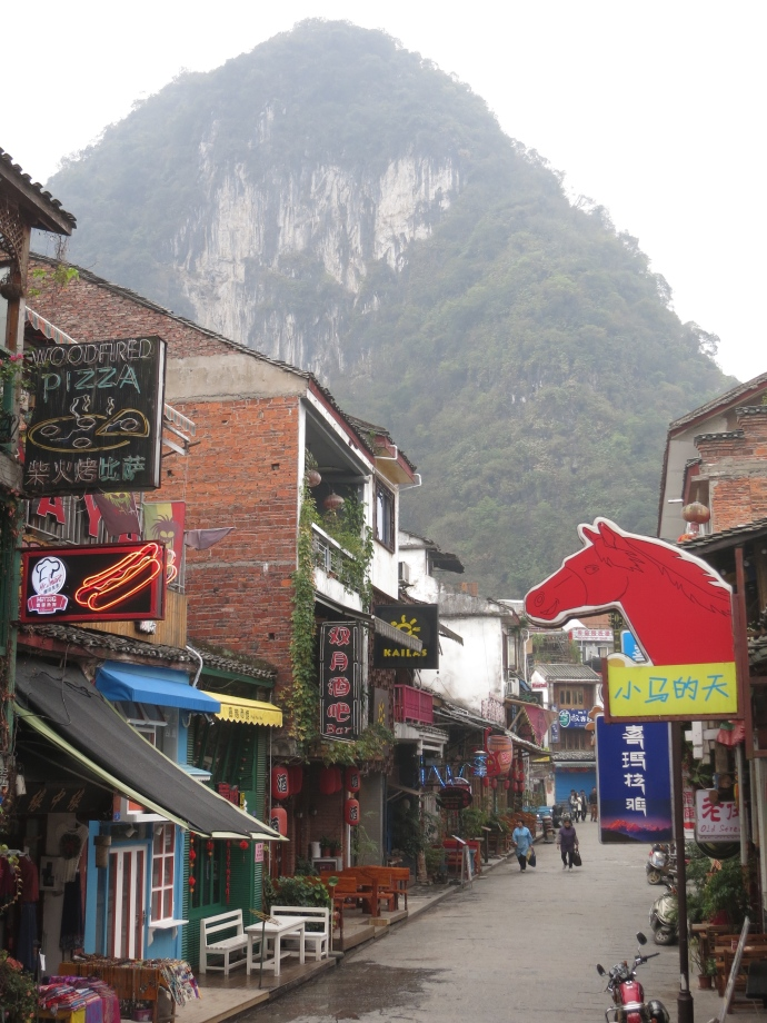 Street in Yangshuo (Photo by Mike)
