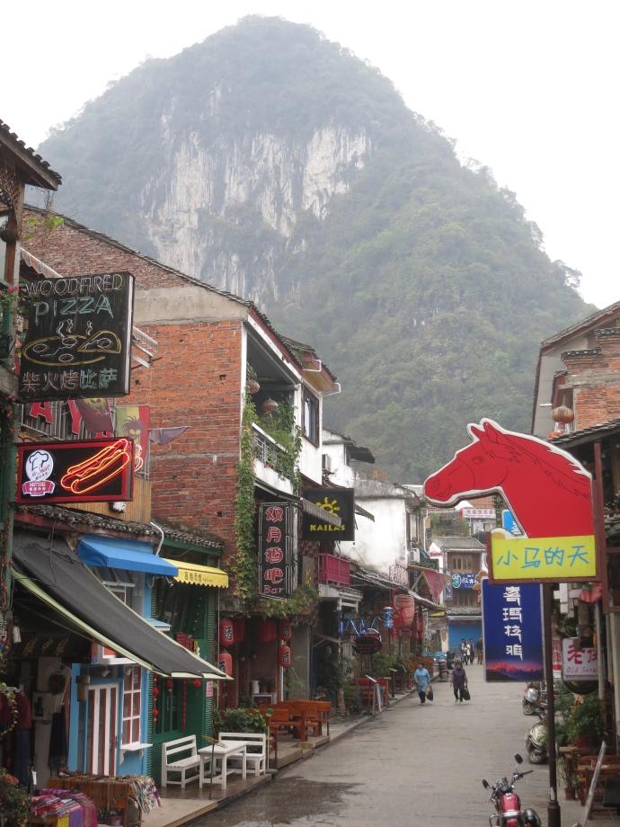 Street in Yangshuo (Photo by Mike)