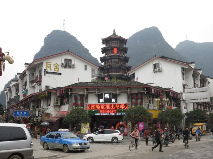 Busy Yangshuo