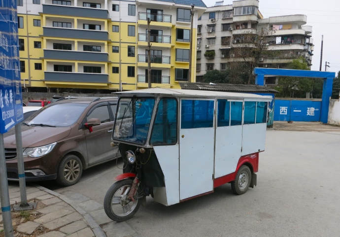 one of many unusual vehicles seen on the streets of China (Photo by Mike)