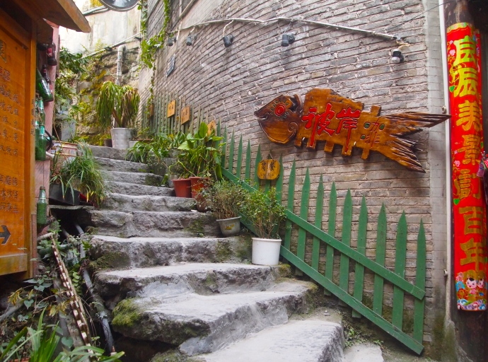 stairs beckon in the Ancient Town