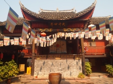 the temple courtyard
