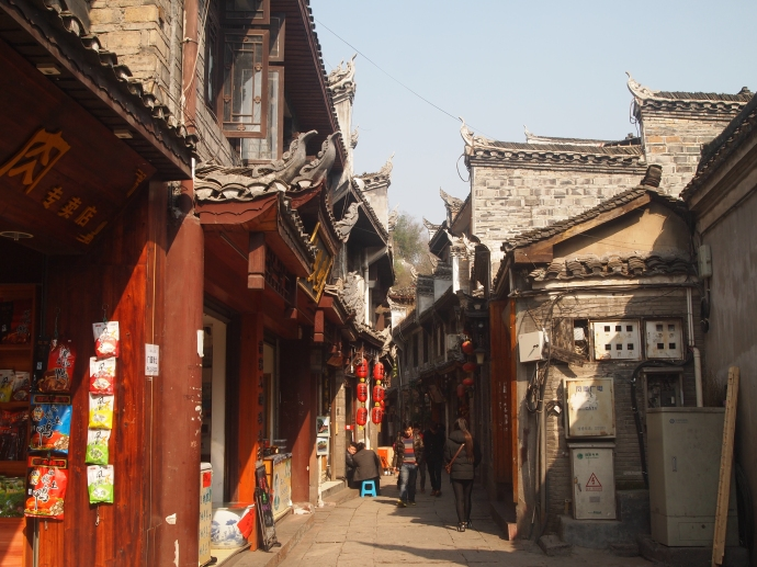 Streets of the Ancient Town