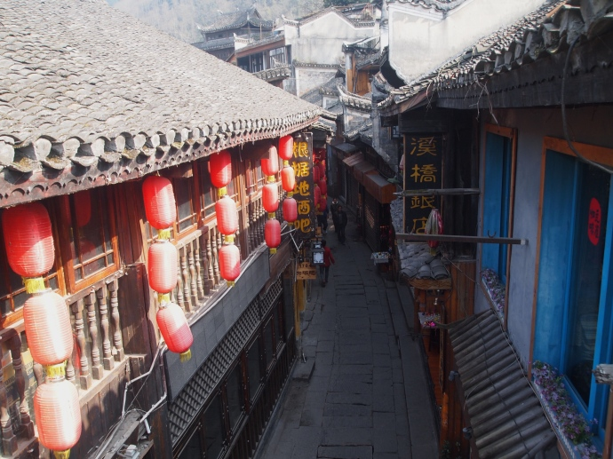 Streets of Fenghuang