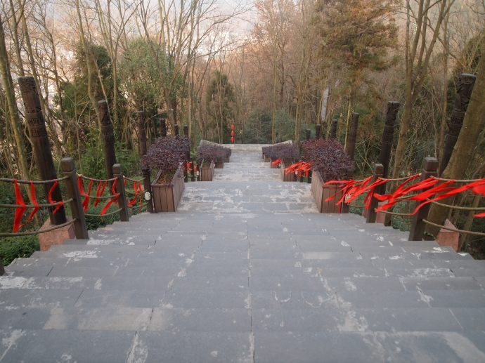 The Jiujiu Heaven Steps