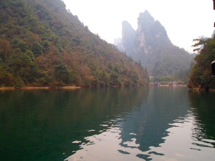 Baofeng Lake
