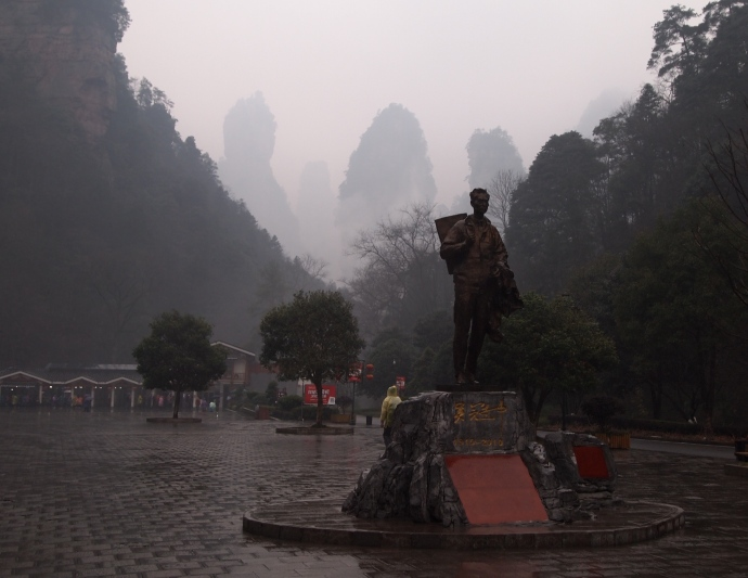 The entrance to Zhangjiajie Global Geopark