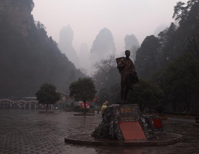 The entrance to Zhangjiajie Global Geopark