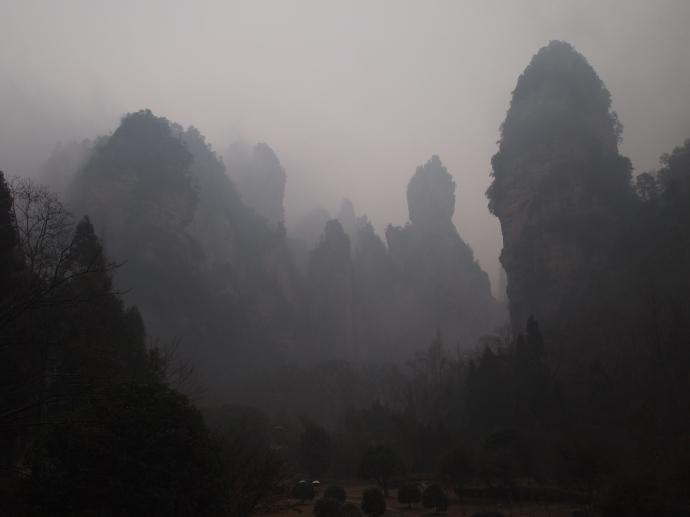 Zhangjiajie's poetic peaks