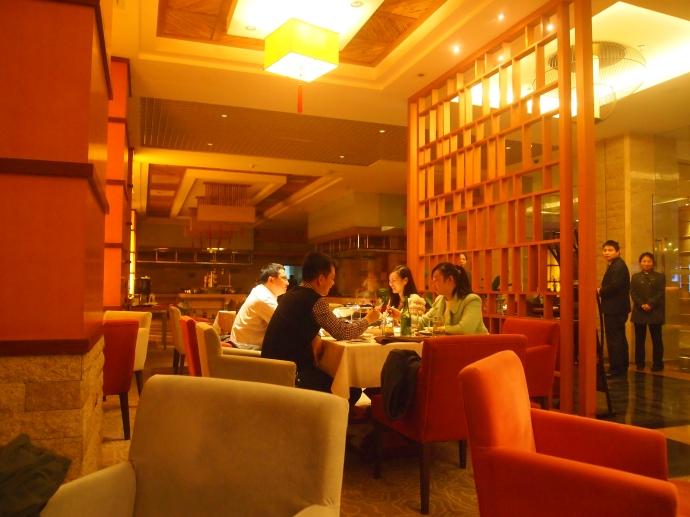 Hotel Pullman restaurant