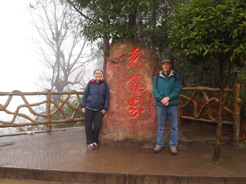 to the heights of zhangjiajie by way of the bailong elevator (4/6)