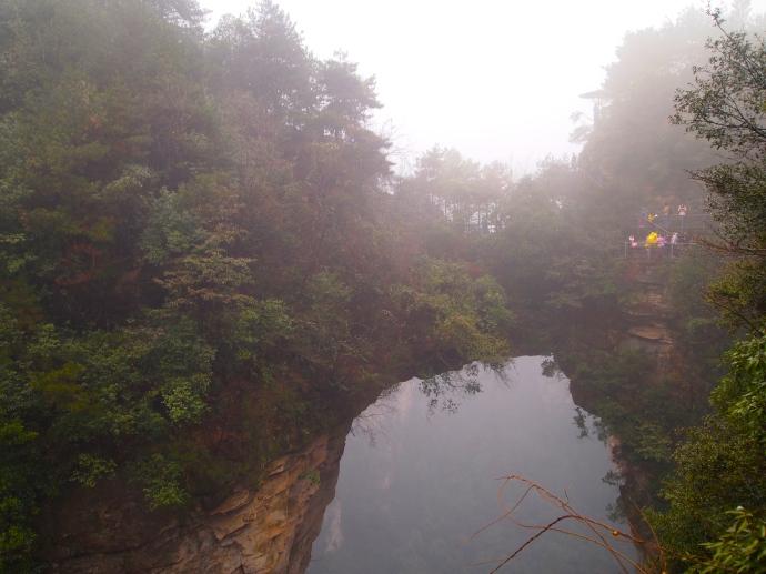 The No. 1 Bridge in the Earth
