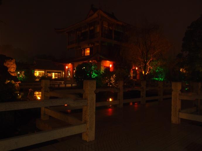 The Guilinyi Royal Palace