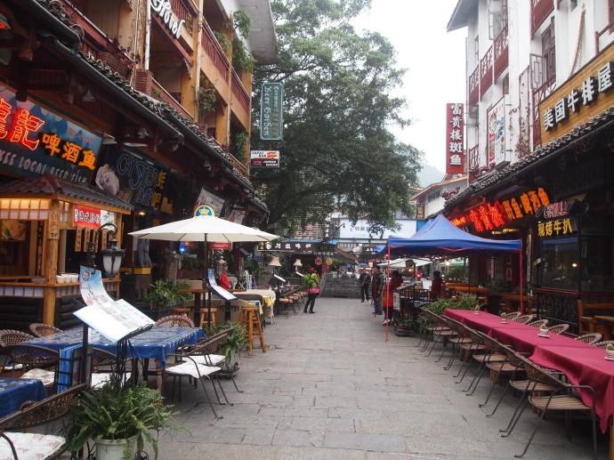 streets of Yangshuo