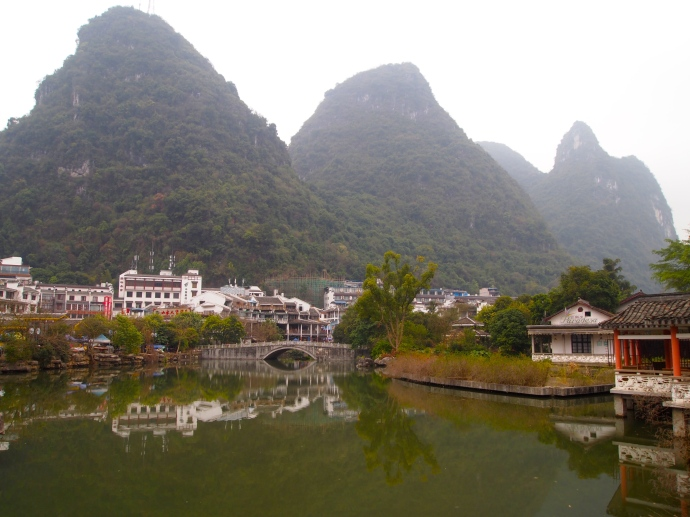 Pond in Yangshuo