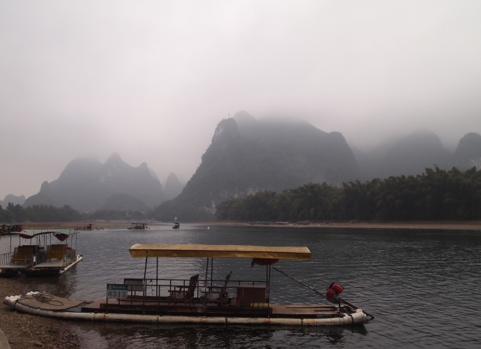 the boat launch at the Li River