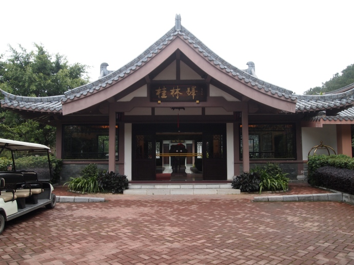 Entrance to the Guilinyi Royal Palace