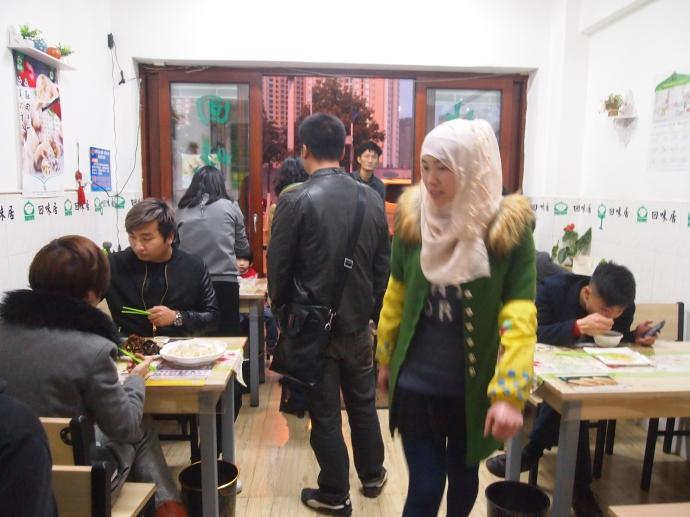 Muslim restaurant in Kunming