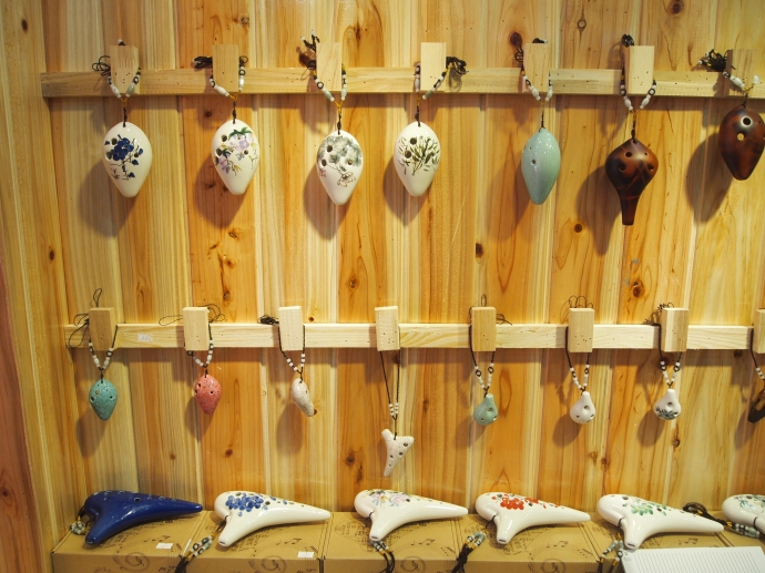 ocarina display