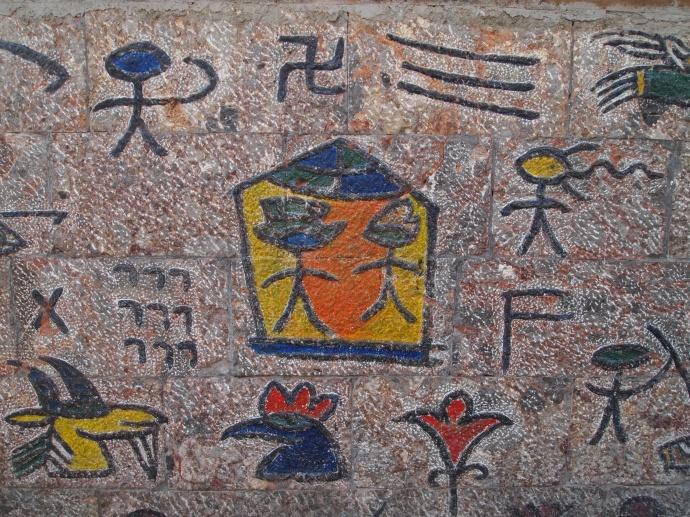symbols on a wall
