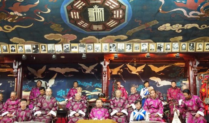Naxi Orchestra