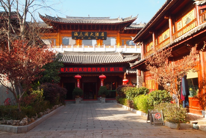 Hotel in Lijiang