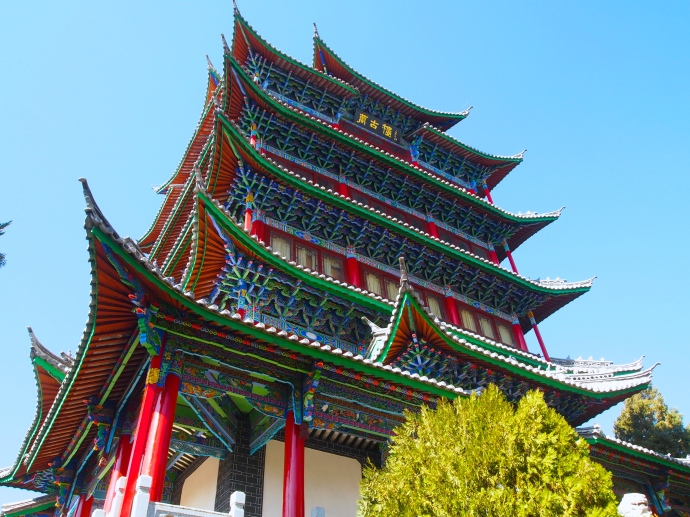 the flying eaves of the 5-storied Wangu Pavilion
