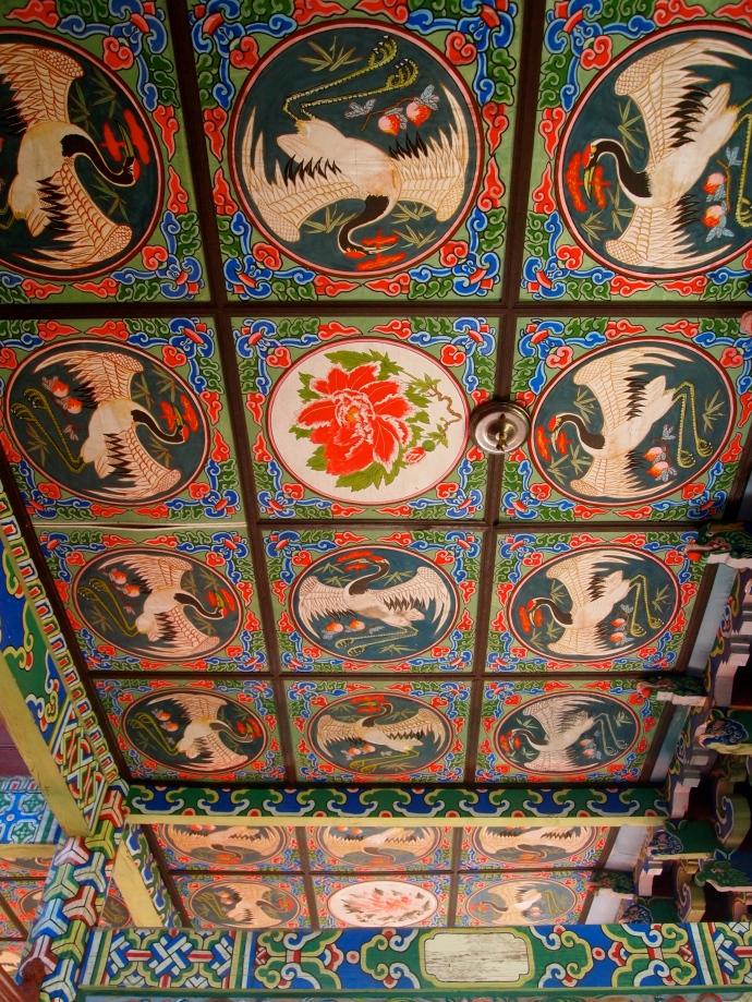 ceiling in Wangu Pavilion