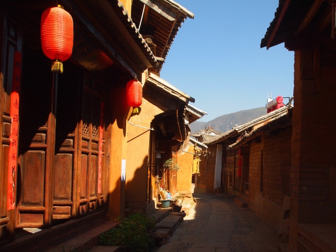 streets of Shaxi