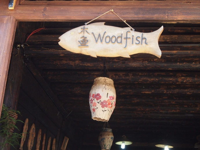 Woodfish
