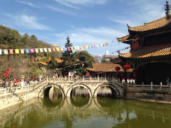 pretty bridge at Yuangtong Temple