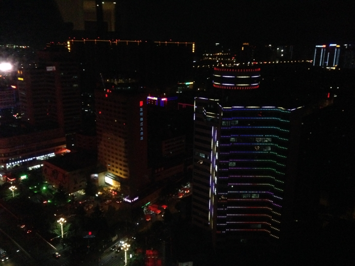 Nighttime view of Kunming from our hotel window