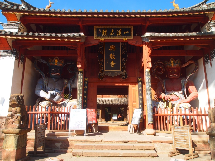Entrance to Xingjiao Temple