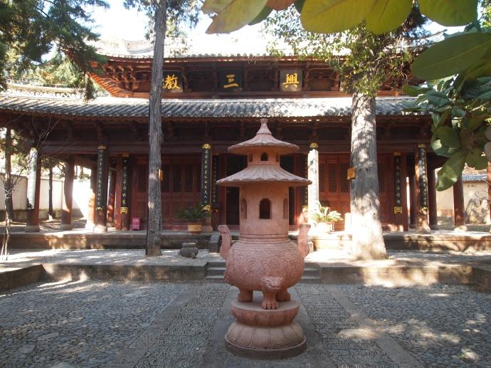 Da Xiong Bao Dian