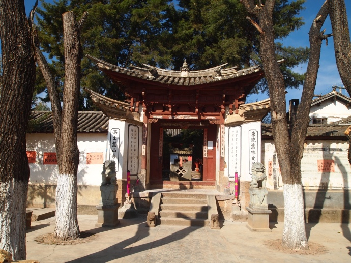 Entrance to the Bai Temple