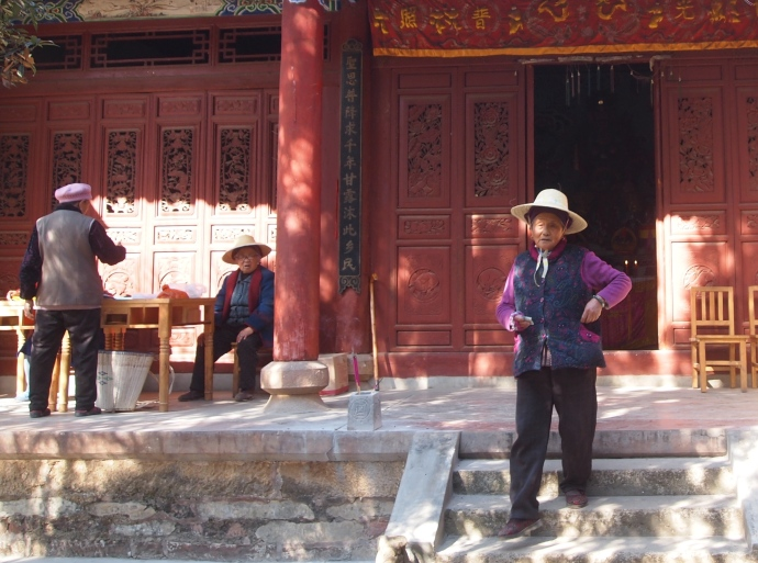 Chinese ladies at the Bai Temple
