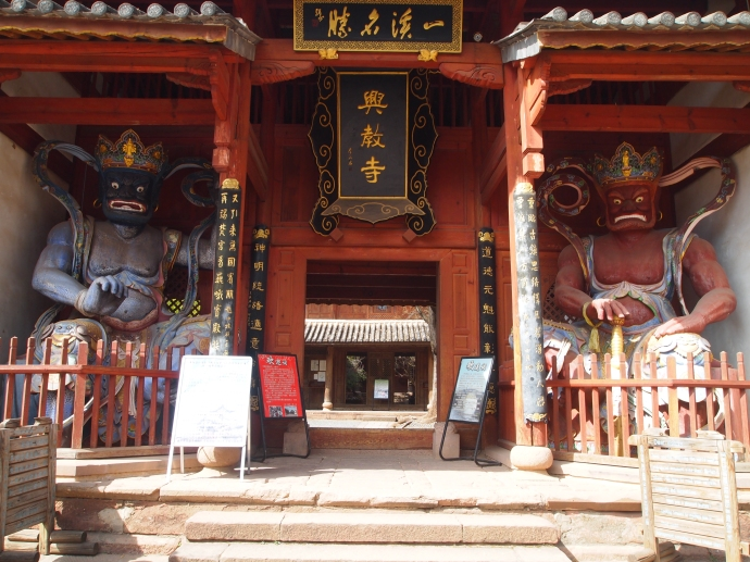 Another view of the Xingjiao Temple