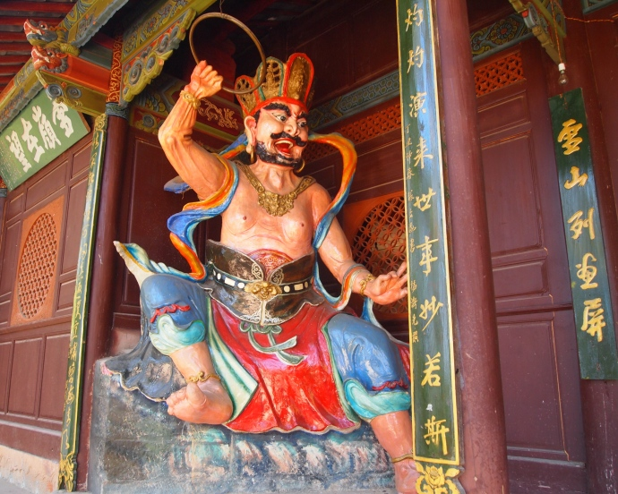 Character at Haiyun Temple