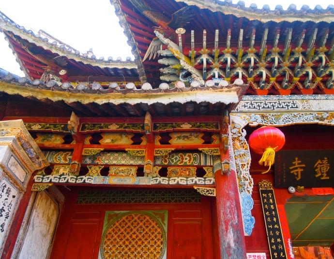 Shizhong Temple